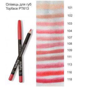 Moon Nude 10 гель лак, 8 мл